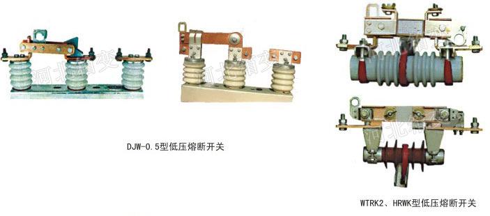 隔离开关常用作电压互感器,避雷器,配电所用变压器及计量柜的高压控制